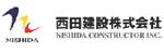西田建設株式会社