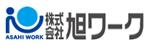 株式会社旭ワーク